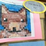 Teacher Wall (3)