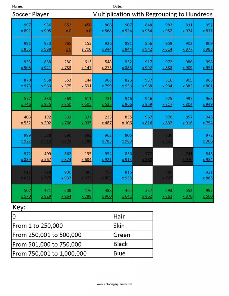Soccer Player- Multiplication Regrouping - Coloring Squared