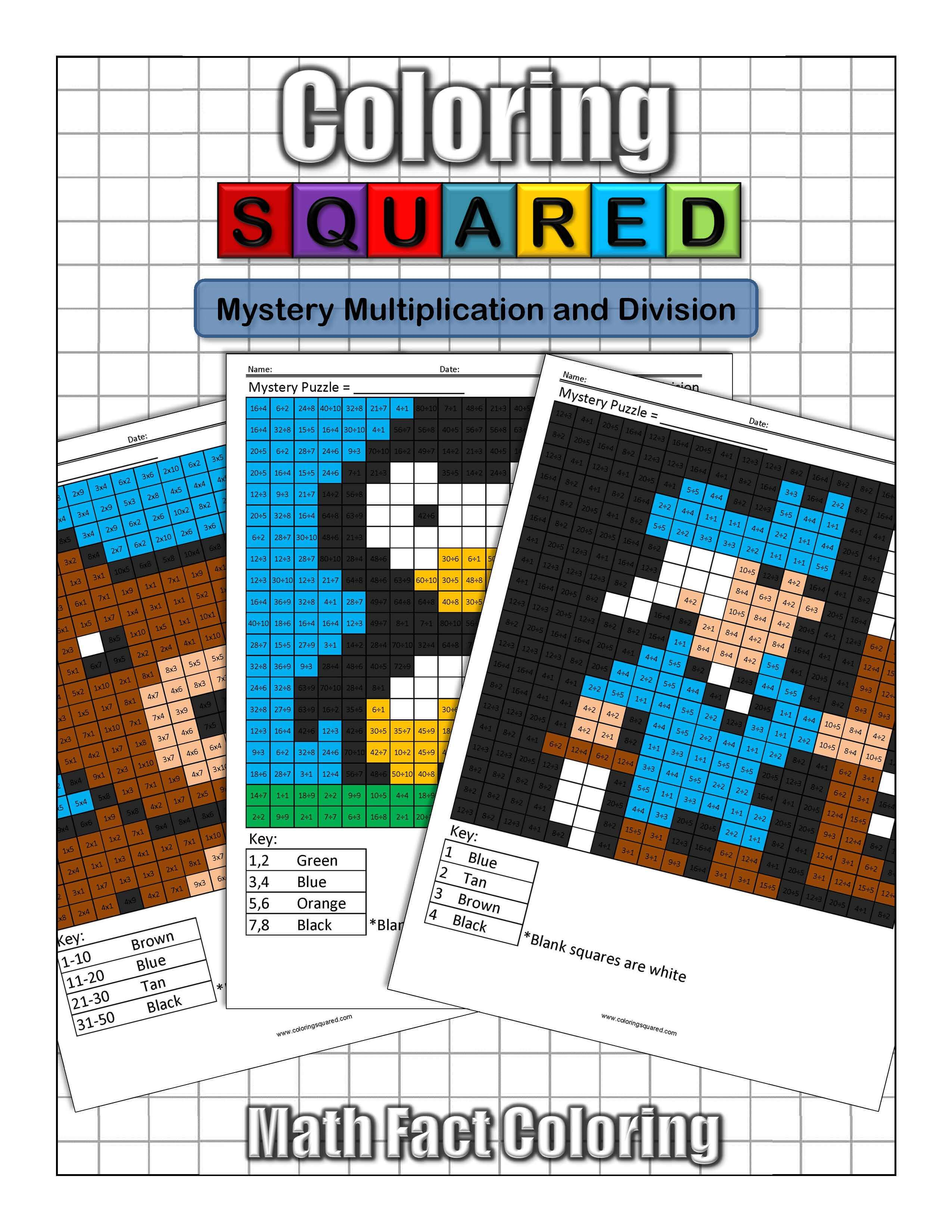Mystery Multiplication - Coloring Squared